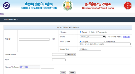 How to Download Birth Certificate from Crstn.org in Tamil Nadu?