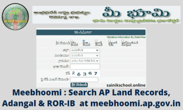 Meebhoomi : Search AP Land Records, Adangal & ROR-IB at meebhoomi.ap.gov.in