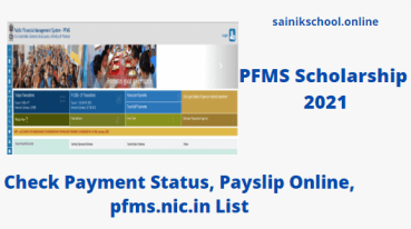 PFMS Scholarship 2021: Check Payment Status, Payslip Online, pfms.nic.in List