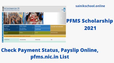 PFMS Scholarship 2021: Check Payment Status, Payslip Online, pfms.nic.in List