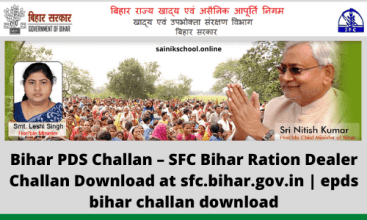 Bihar PDS Challan – SFC Bihar Ration Dealer Challan Download at sfc.bihar.gov.in