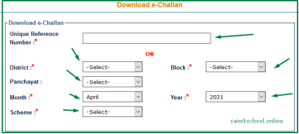 How to Download Bihar PDS Challan without URN Number?