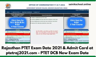 Rajasthan PTET Exam Date 2021 & Admit Card at ptetraj2021.com - PTET DCB New Exam Date