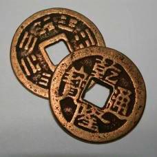 Koin uang kuno dari tembaga