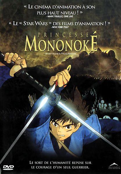 Princesse Mononoké | Hayao Miyazaki