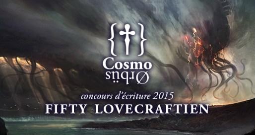 Concours d'écriture : Fifty lovecraftien