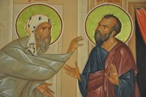 Ananie rend la vue à Saul