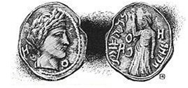 Pièce de bronze d'Arétas. Inscription : Arétas roi de Nabatée, année …