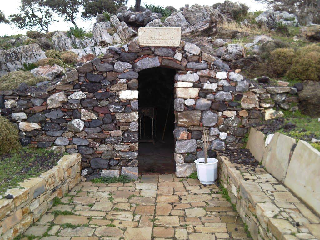 Grotte de Saint Paul