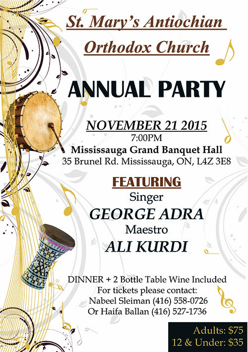 AnnualParty_Flyer_2015_rev1
