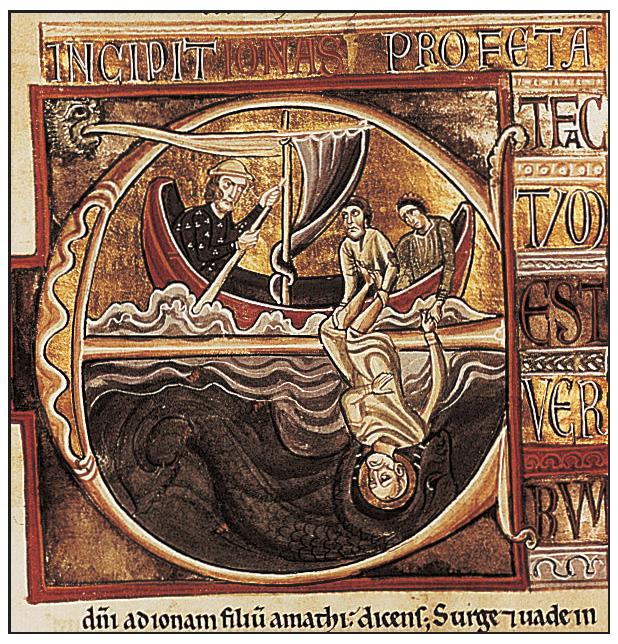 Bible-latine-dite-de-Souvigny-fin-XIIe-siècle-Médiathèque-de-Moulins-16
