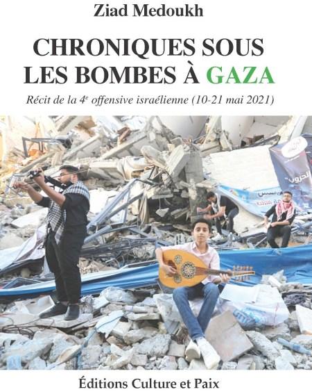 Couverture du livre sur Gaza