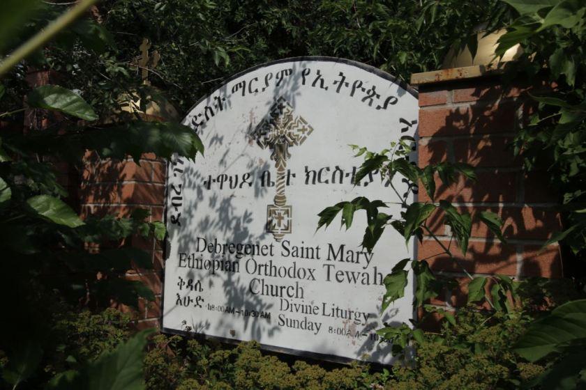 Perhaps the Debregenet Saint Mary Ethiopian Orthodox Tewahdo Church congregation had problems with break-ins or vandalism, necessitating the more secure doors.