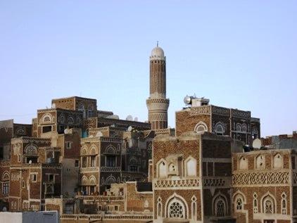 Vista geral de Sanaa
