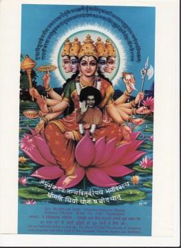 Sathya Sai Ma