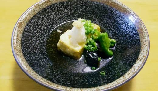 駈の精進料理~揚げ出し豆腐~