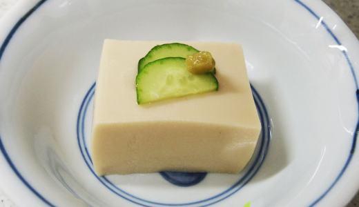 駈の精進料理~胡麻豆腐~