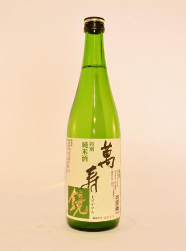 マスカガミ純米