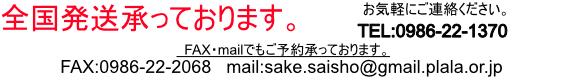 yoyakuuketuke