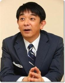 itoutosihiro4