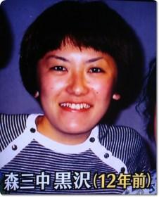 kurosawakazuko.yaseteru3