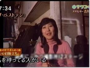 yosikawamiyoko.wakaikoro