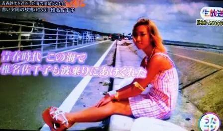 椎名佐千子のギャル画像