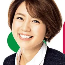 和田明日香の画像