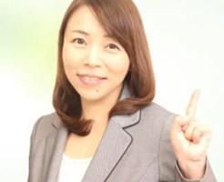 和田由貴の画像