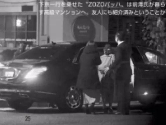 下京慶子と前澤友作の熱愛フライデー画像