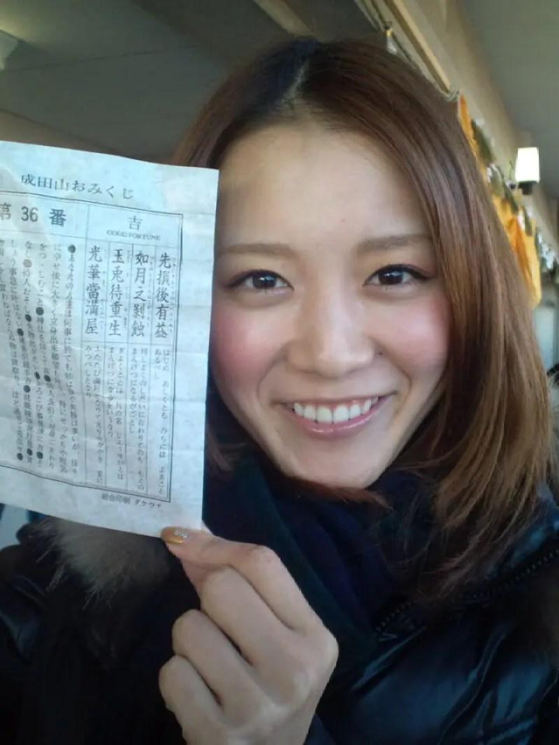 小松辰雄の娘画像