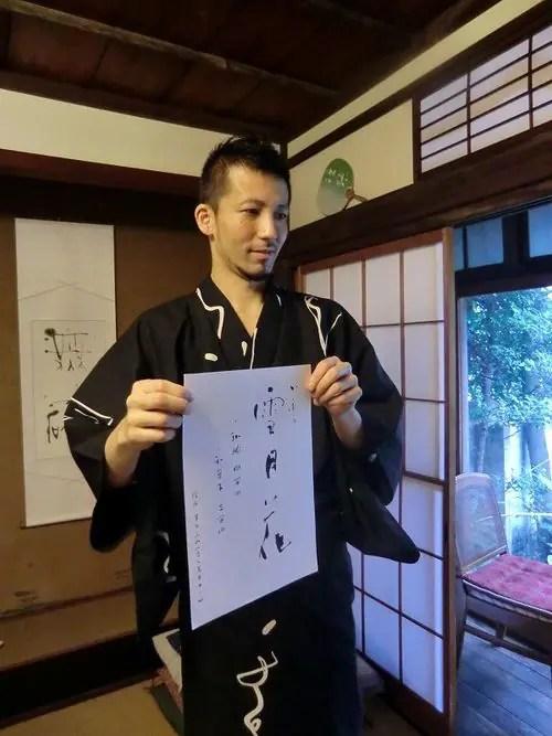 中澤希水の画像