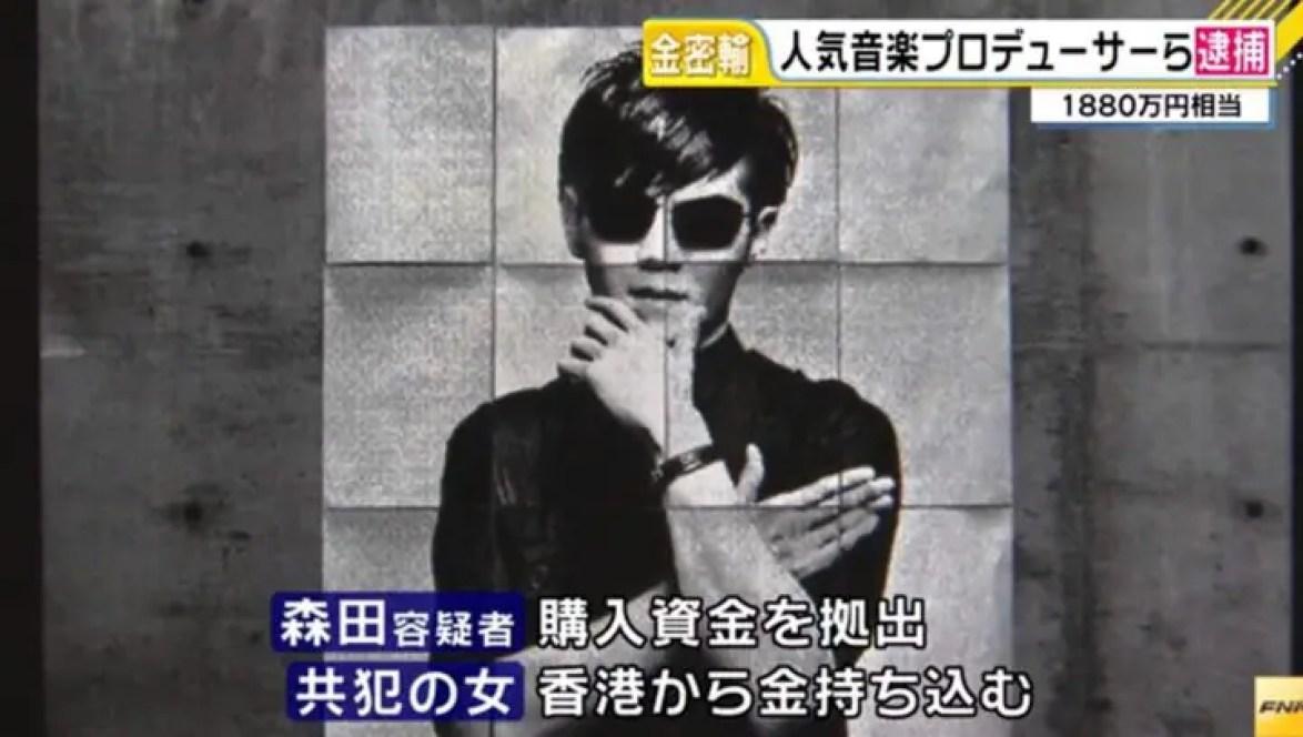 森田昌典の画像