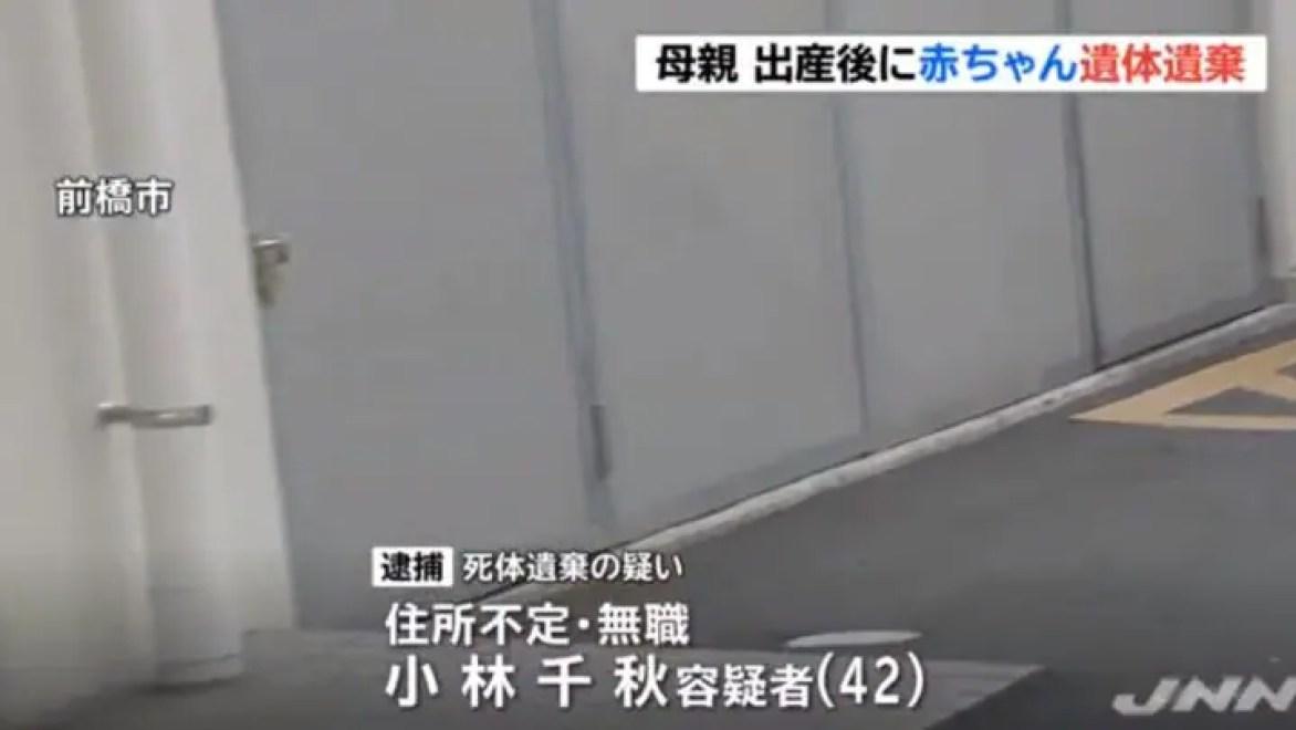 小林千秋の画像