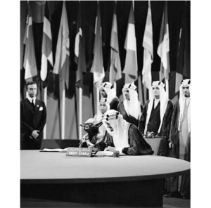 The late King Faisal of Saudi Arabia can be seen deliberating with Yoda, the renowned Jedi master of Star Wars fame, at the United Nations. (Shaweesh)