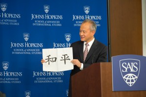 Chinese Ambassador Cui Tiankai describes the principle of peace (written on the sign) in Chinese foreign policy. (Kaveh Sardari)