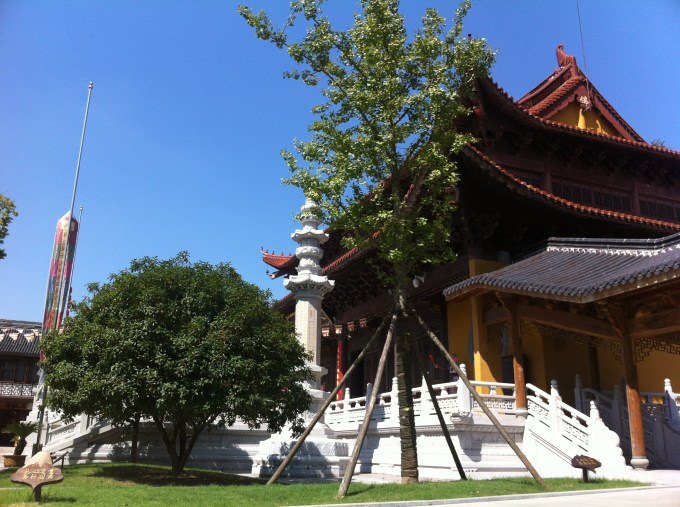 The Shou Sheng Temple