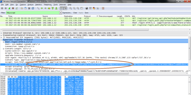 wireshark analyse
