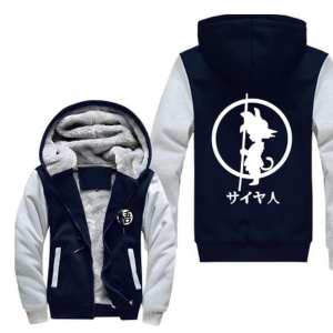 Dragon Ball Kid Goku Kanji Weapon Go Symbol Navy Grey Hooded Jacket - Saiyan Stuff