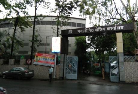 bhavani peth word office