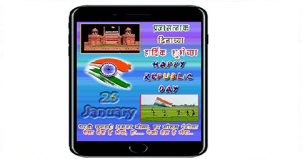 happy republicday 2019 sajag nagrikk times