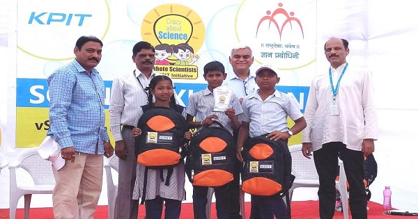 KPIT 'and' Gyan Prabodhini 'organized' Small Scientists' Tournament,sanata news