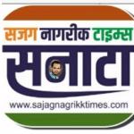 sajag nagrikk times-Sanata news