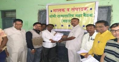 Newspaper Owners Editor's Association elected Kolhapur District President Vijay Phadtare