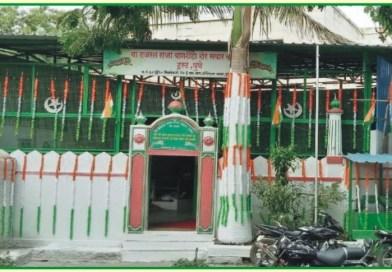 raja-bagshaha-sher-sawar-baba-dargah-and-swargate-name-history