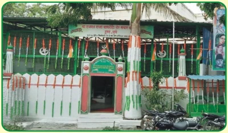 raja-bagshaha-sher-sawar-baba-dargah and swargate name history