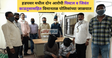 vimantal-police-arrest-2-criminal-