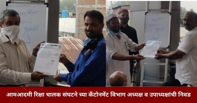 Jamil Syed has been elected as the Vice President of Aam Aadmi Rickshaw Drivers Association