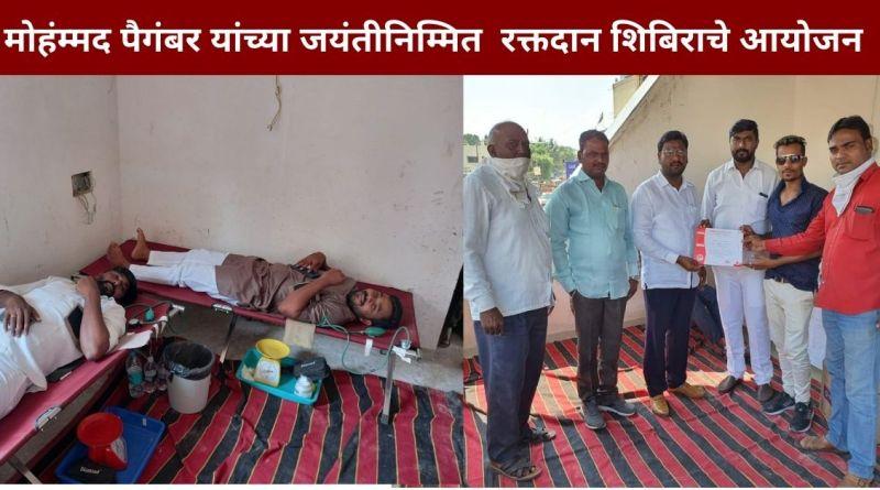 Organizing blood donation camp for Eid Miladunnbi