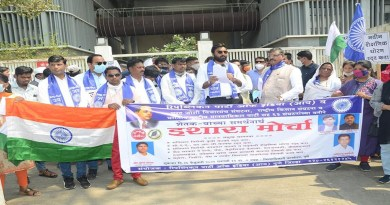 RPI (i) strikes at Pune Collector's Office in support of farmers and against C-A-A